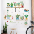 Self-Adhesive Wall Stickers with Potted Cactus Designs